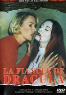 Невеста Дракулы (2002)