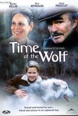 Постер фильма Время волка (2002)