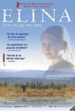 Постер фильма Элина (2002)