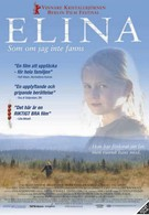 Элина (2002)