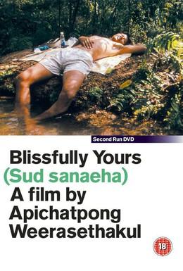 Постер фильма Благословенно Ваш (2002)