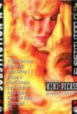 Постер фильма Замена №4 (2002)