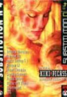 Замена №4 (2002)