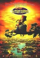 Дикая семейка Торнберри (2002)