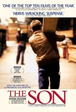 Постер фильма Сын (2002)