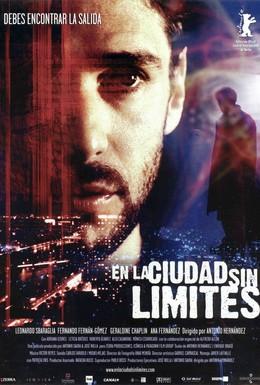 Постер фильма В городе без границ (2002)