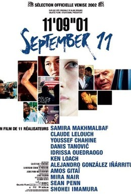 Постер фильма 11 сентября (2002)