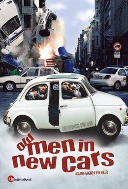 Постер фильма Дави на газ! (2002)