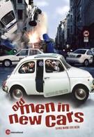 Дави на газ! (2002)