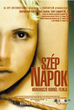 Постер фильма Счастливые дни (2002)