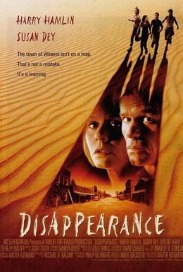 Постер фильма Исчезновение (2002)