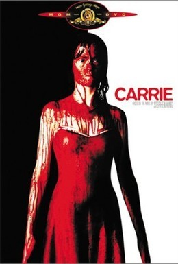 Постер фильма Кэрри (2002)