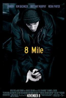 Постер фильма 8 миля (2002)