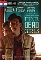 Милые мертвые девочки (2002)