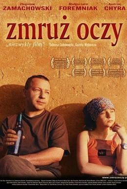 Постер фильма Зажмурь глаза (2002)