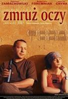 Зажмурь глаза (2002)