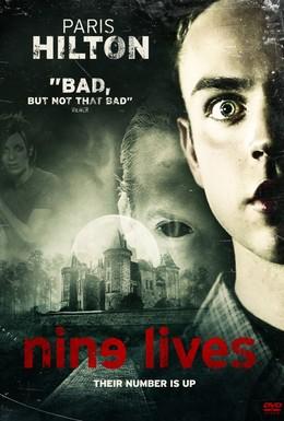 Постер фильма Девять жизней (2002)