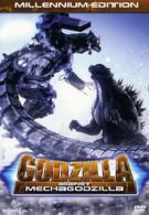 Годзилла против Мехагодзиллы 3 (2002)