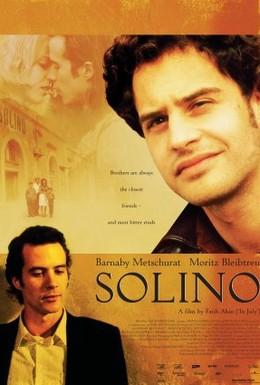 Постер фильма Солино (2002)