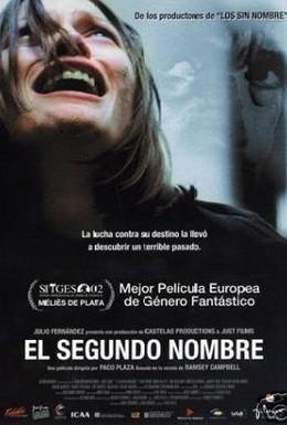 Постер фильма Второе имя (2002)