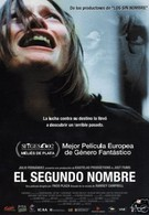 Второе имя (2002)