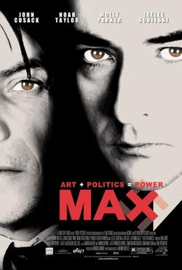 Постер фильма Макс (2002)