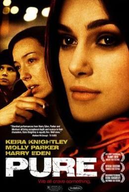Постер фильма Непорочный (2002)