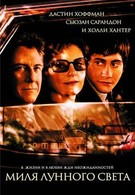 Миля лунного света (2002)
