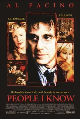 Постер фильма Нужные люди (2002)