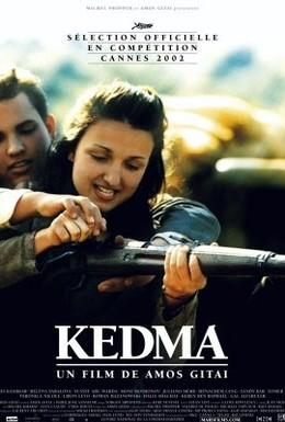 Постер фильма Кедма (2002)