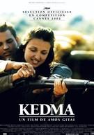 Кедма (2002)
