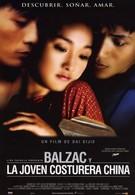 Бальзак и портниха-китаяночка (2002)