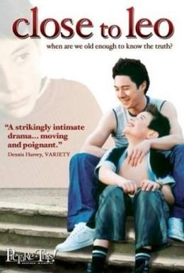 Постер фильма Рядом с Лео (2002)
