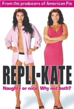 Постер фильма Репли-Кейт (2002)