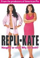 Репли-Кейт (2002)