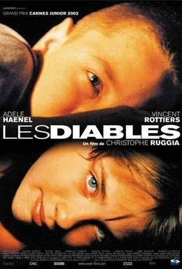 Постер фильма Дьяволы (2002)