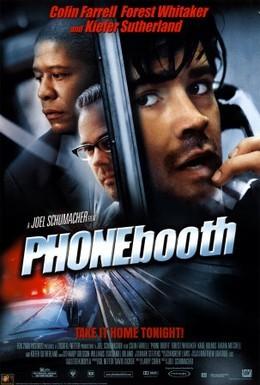 Постер фильма Телефонная будка (2002)