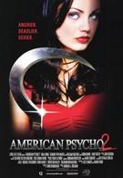 Американский психопат 2: Стопроцентная американка (2002)