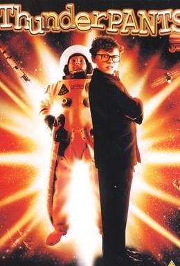 Постер фильма Гром в штанах (2002)