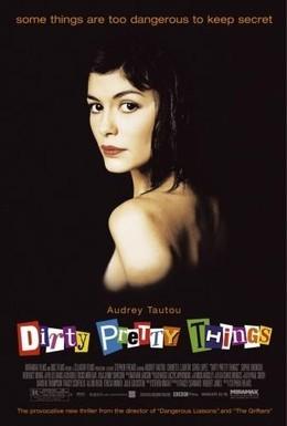 Постер фильма Грязные прелести (2002)