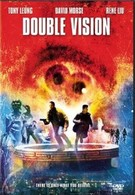 Двойное видение (2002)