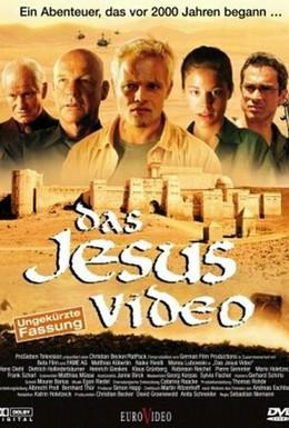 Постер фильма В поисках древней гробницы (2002)