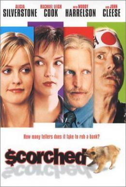Постер фильма Хуже не бывает (2003)