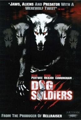 Постер фильма Псы-воины (2002)