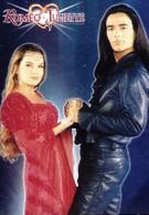 Ромео и Джульетта (2002)