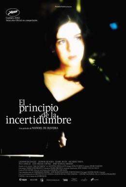 Постер фильма Принцип неопределённости (2002)