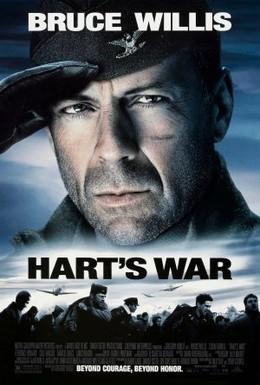 Постер фильма Война Харта (2002)