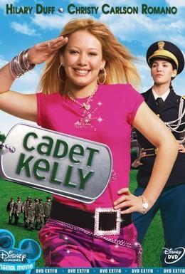 Постер фильма Кадет Келли (2002)