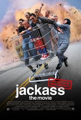 Постер фильма Чудаки (2002)