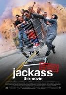 Чудаки (2002)